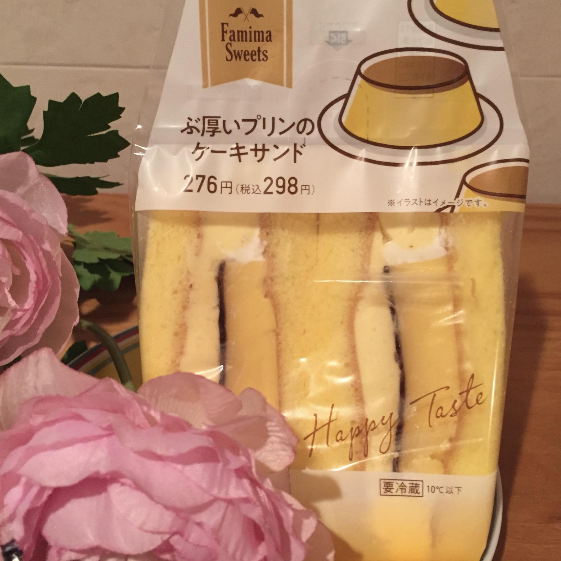 【ファミマ】プリン系スイーツ2種食べ比べ_1_1-1