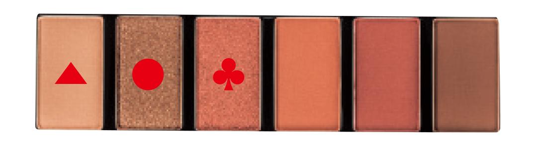 アイシャドウパレット、オレンジブラウン系なら1800円でこれだけ使える!【コスパ名品大賞2019-2020】_1_10