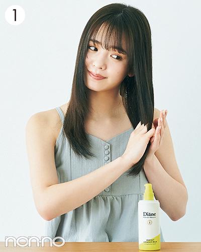 パーフェクトミルクミルクを適量取って、髪全体に。