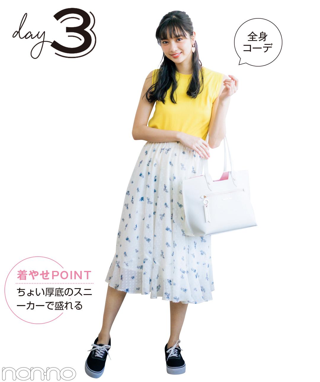 【夏のスニーカーコーデ】新川優愛の夏っぽイエローがまぶしいバランスUPコーデ!