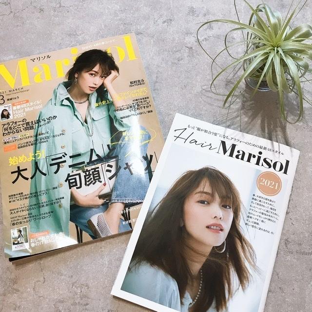 3月号別冊【Hair Marisol】の撮影に参加させて頂きました♡_1_4-1