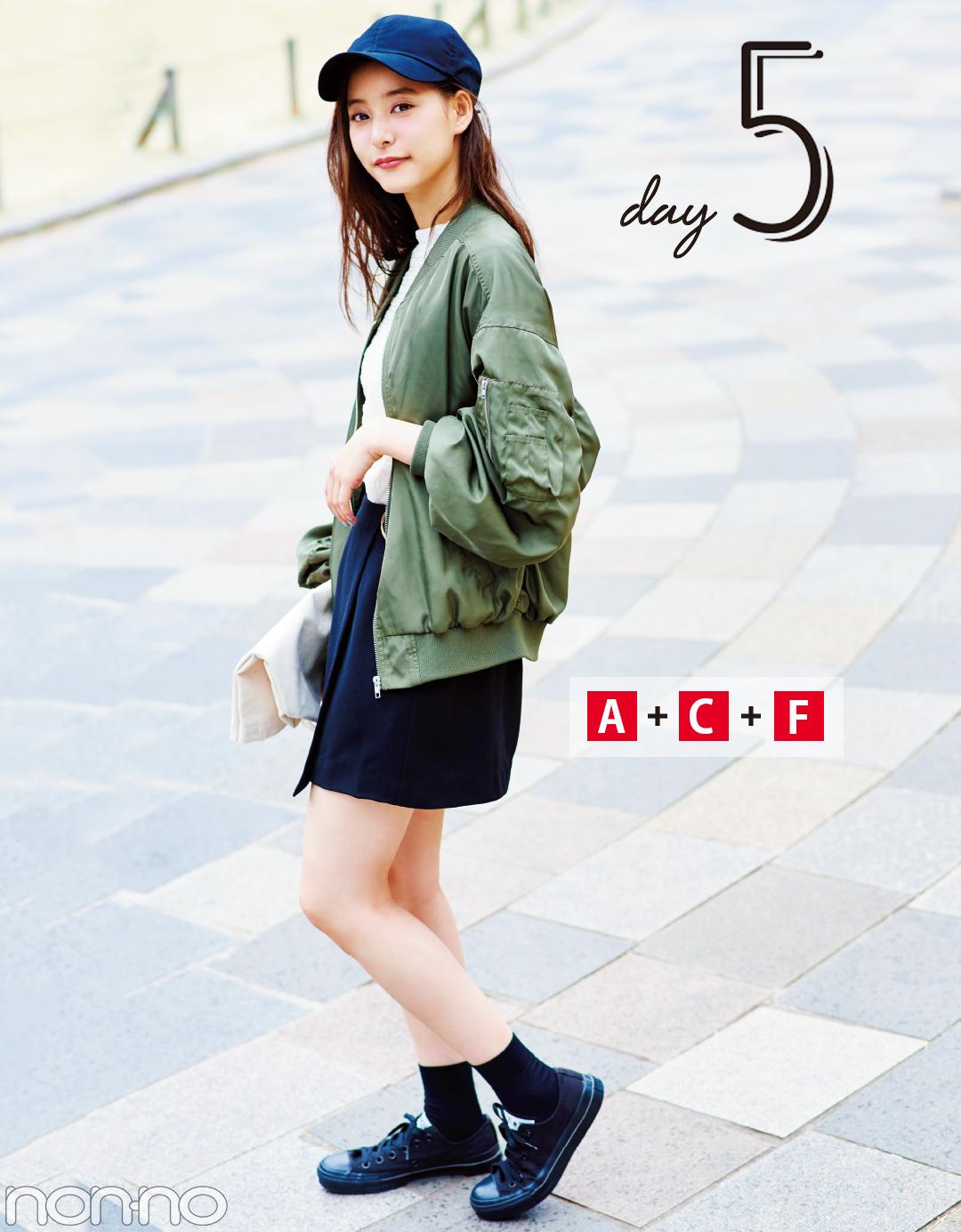 新木優子が春の7着で5days着回し♡ 男女モテする「一緒にいて楽しそう」なコーデはコレ!_1_3-4