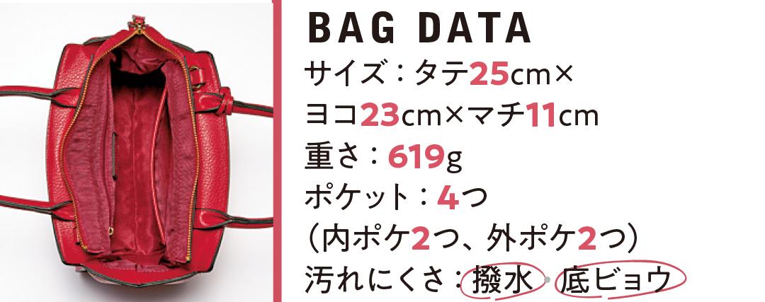 B5サイズのフェミニンバッグ5選♡ マチありで収納力も折り紙つき!【通勤バッグ&通学バッグ】_1_5