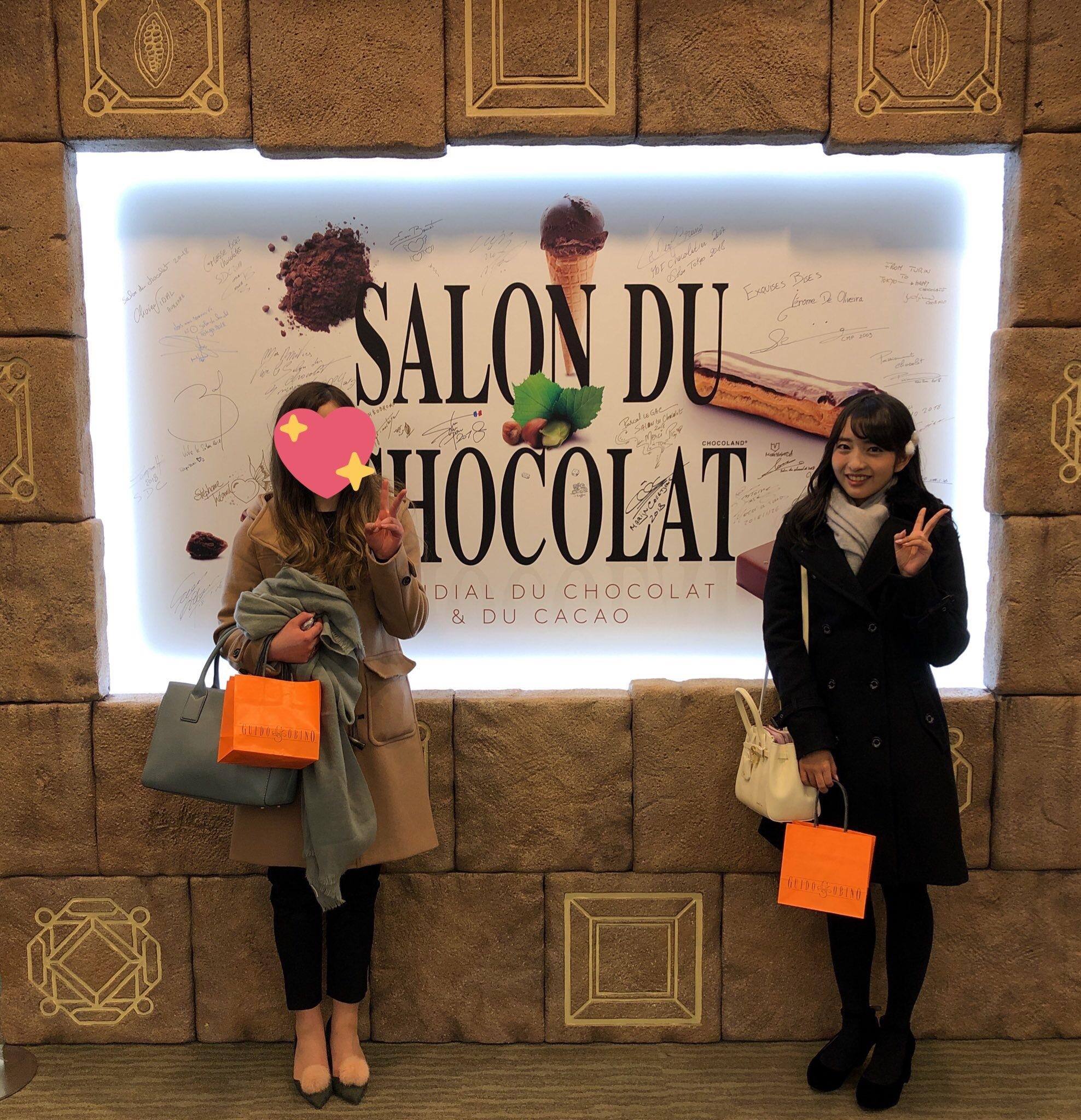 サロン ドゥ ショコラ 行ってきました(*´꒳`*)_1_1