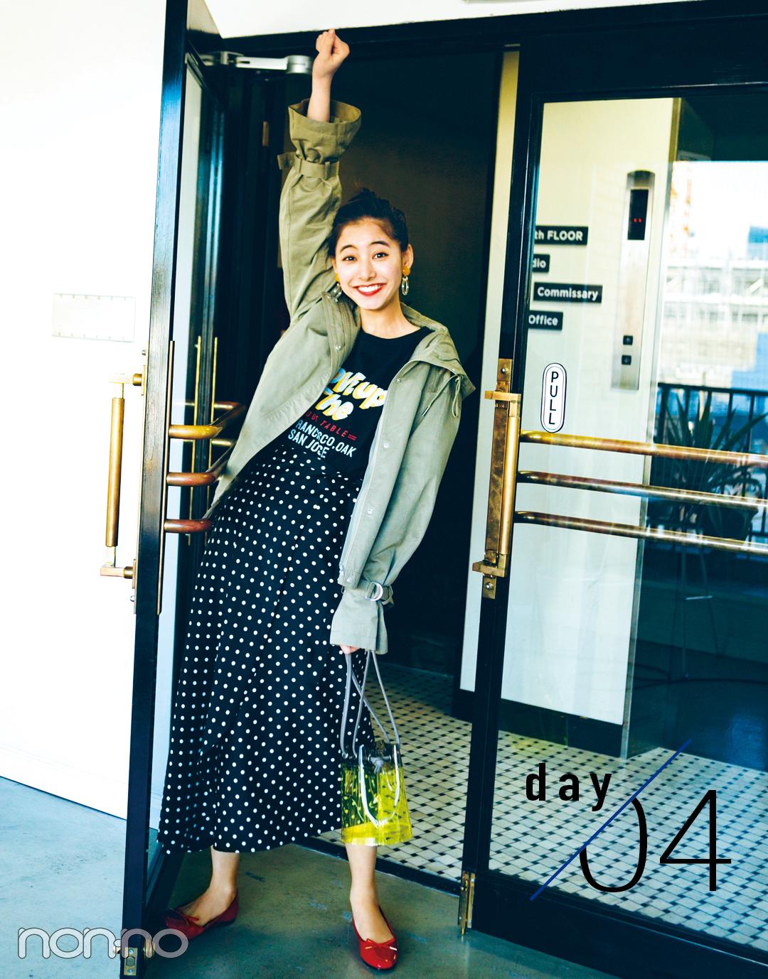 新木優子のハッピー感MAX着回しday1-5★ おしゃれで女子にモテるってこういうこと!_1_2-4