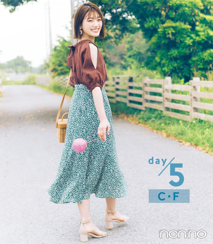 day/5 C・F