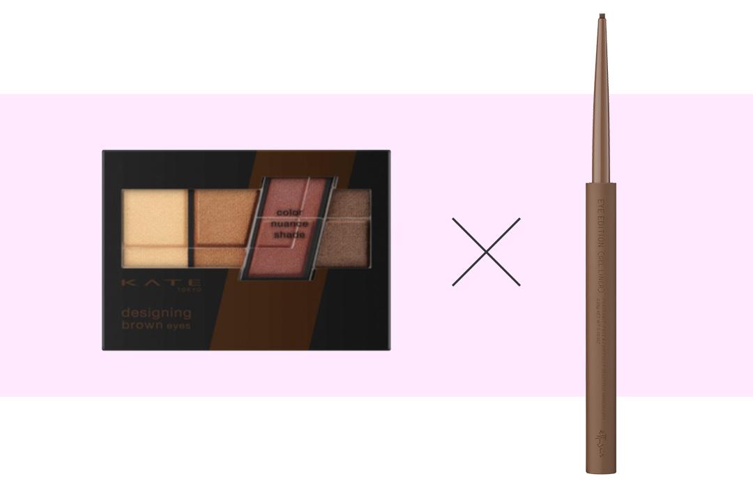 まぶたになじむ陰影ブラウンのグラデーションカラーに、ほのかな血色感を添える赤みブラウンをセット。 ケイト デザイニングブラウンアイズ BR-4 ¥1200(編集部調べ)/カネボウ化粧品