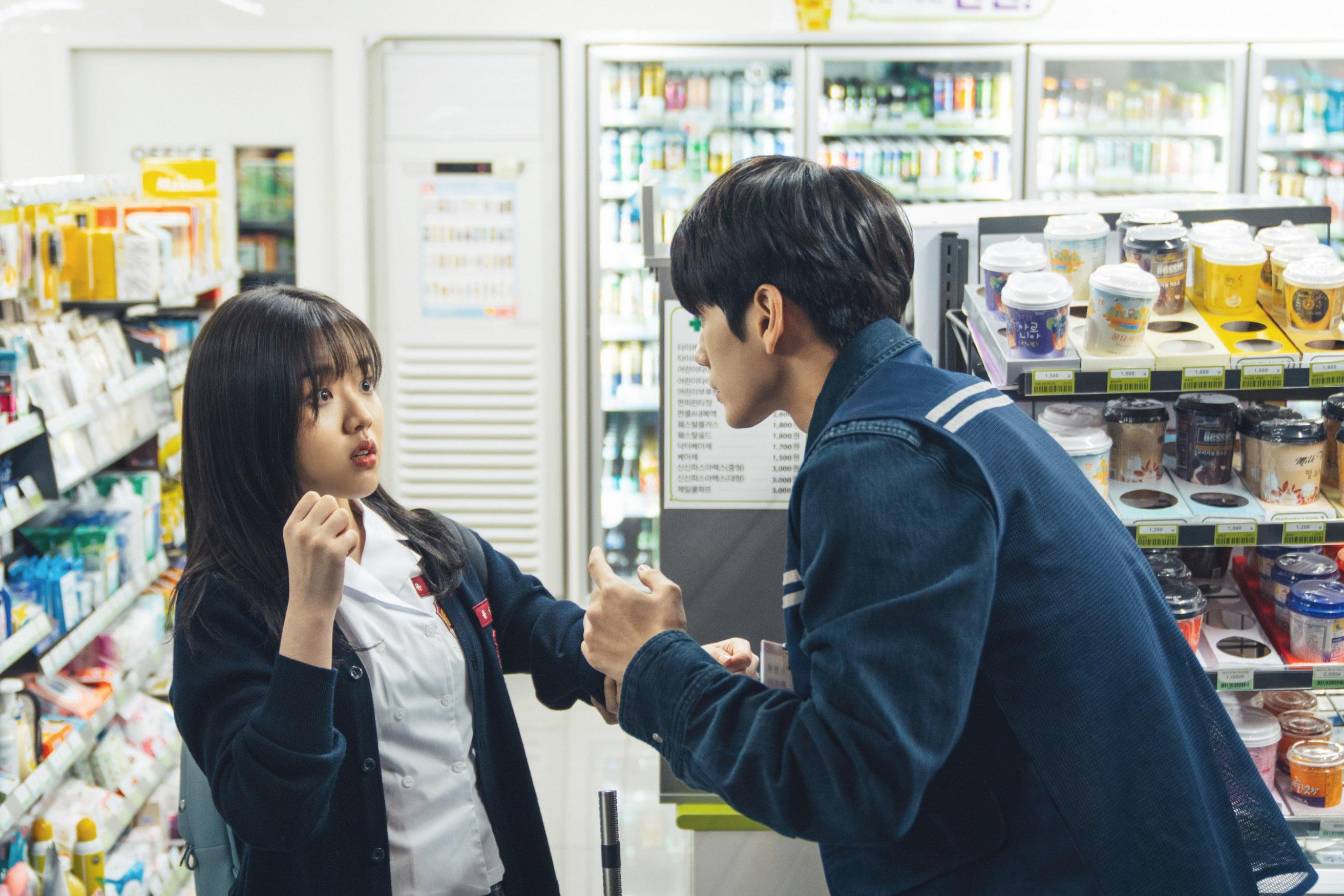 秋の夜長に推したい、韓流ドラマ&映画5選_1_2-2
