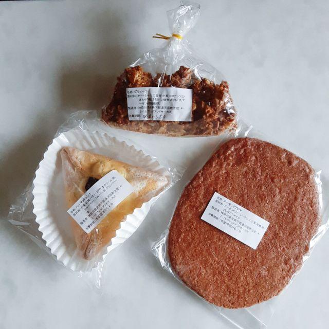 【お取り寄せグルメ】買えたら奇跡!?bread&circusの焼き菓子セット_1_2-1