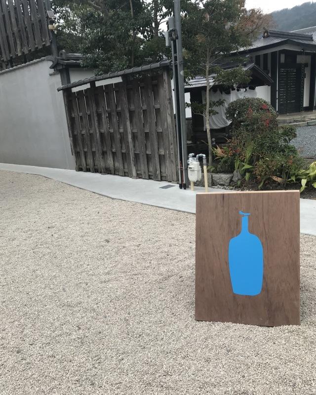 ゆき散歩。京都の紅葉と言えば南禅寺。15年ぶりに行ってきました!_1_6-1