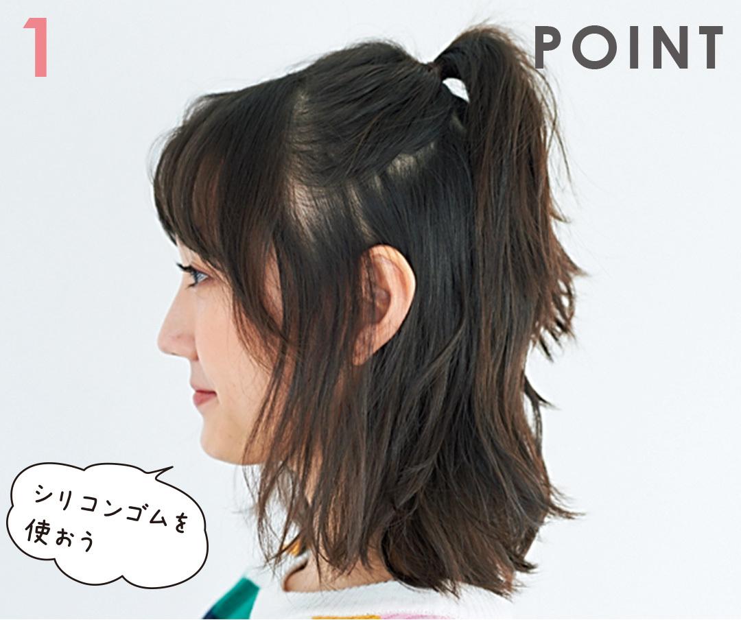 髪が少ない&ペタンコさんのヘアアレンジ★プチハーフアップで今っぽく!_1_5-2