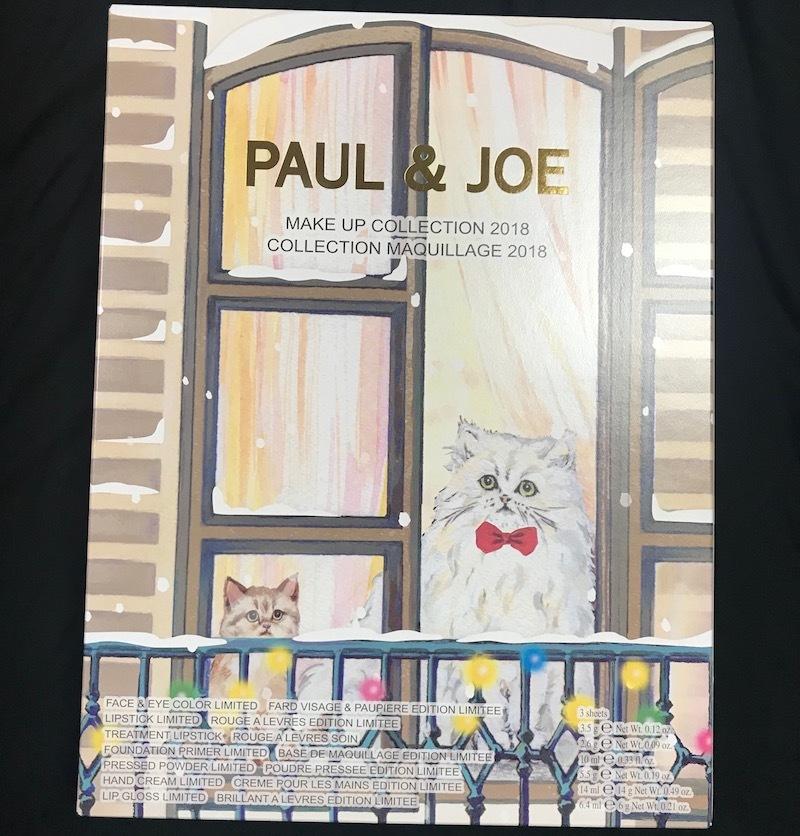 ポール & ジョー メイクアップ コレクション 2018-1