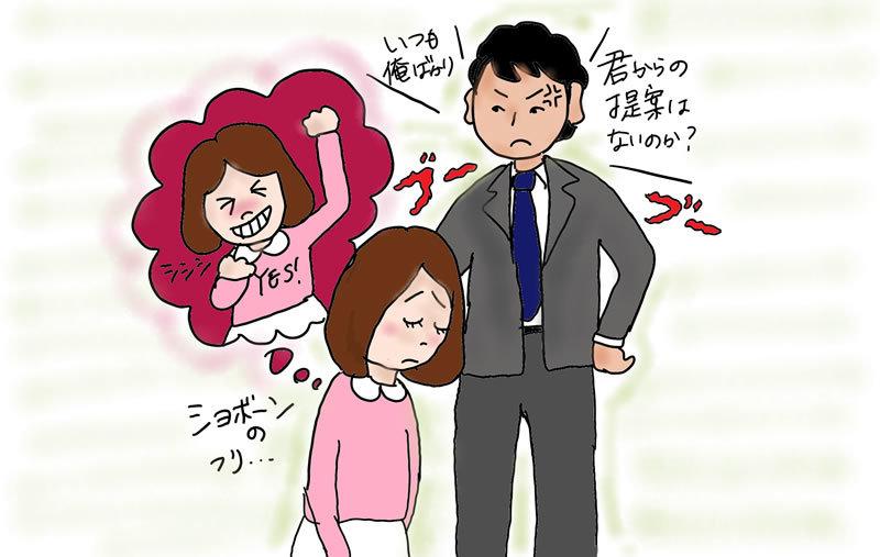 月に何回か会えば十分…から会う頻度が劇的にアップ!【アラフォーケビ子の婚活記 #51】_1_1