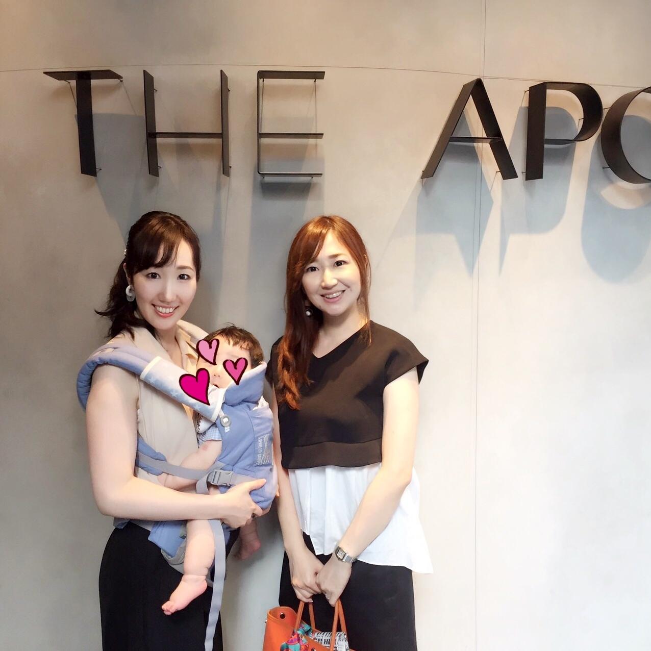 赤ちゃん、子連れOKなレストラン APOLLO で 素敵なランチタイム_1_7