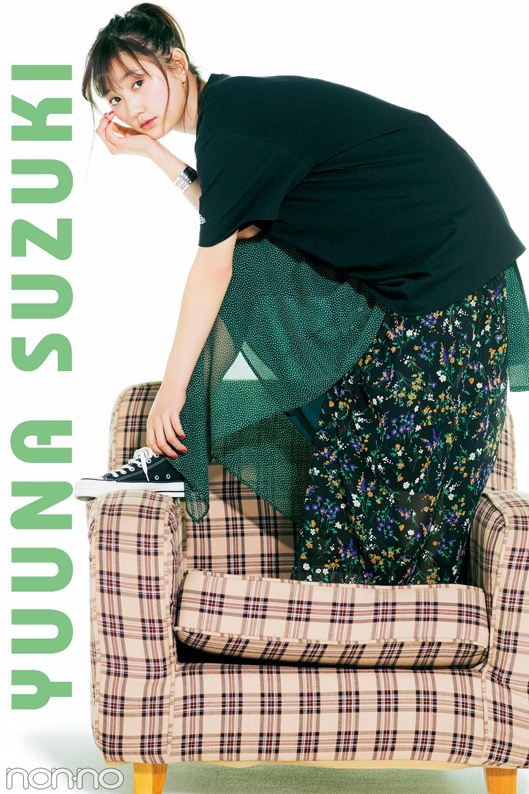モデルはこう着る!クールめ友菜のビッグTシャツ&甘め菜々花のボーダーTシャツ♡_1_2