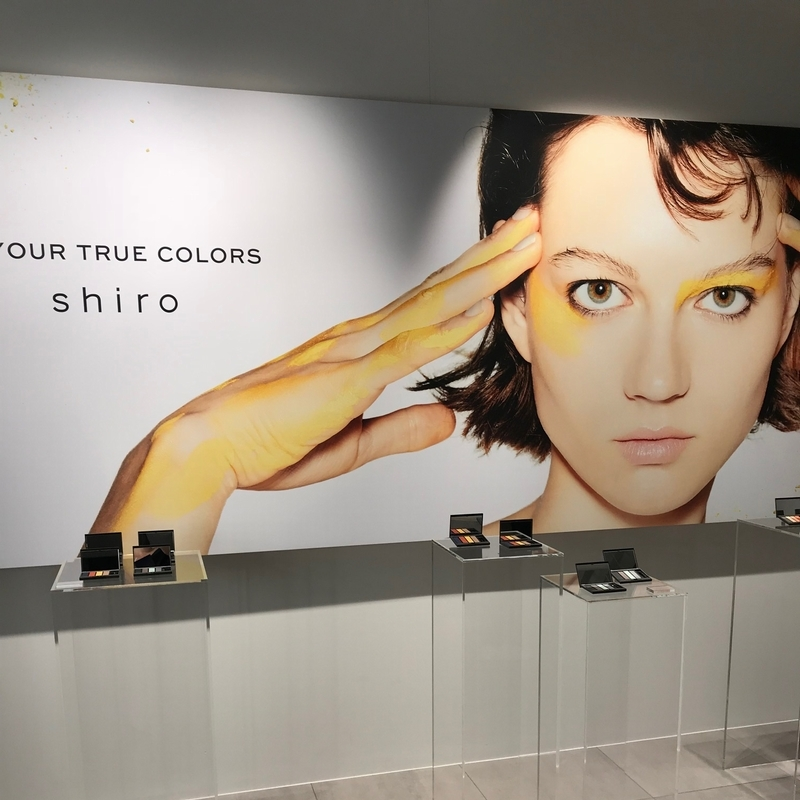 2019 S/Sのテーマは「IN YOUR TRUE COLORS」。