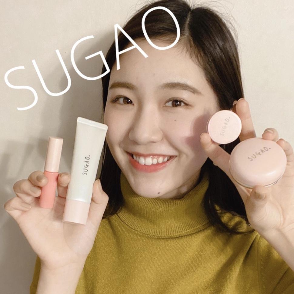 【SUGAO】ナチュラルメイクでモテちゃお?パッケージも可愛い!!_1_1