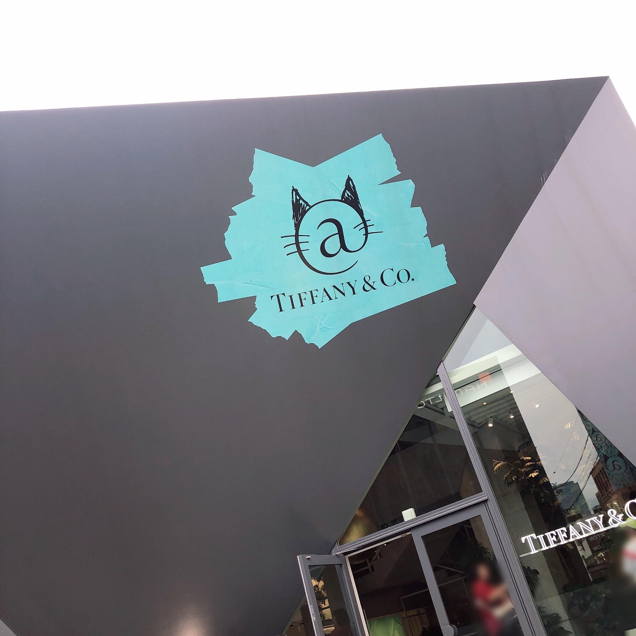突撃!話題の【TiffanyCafe⸜❤︎⸝】 _1_1