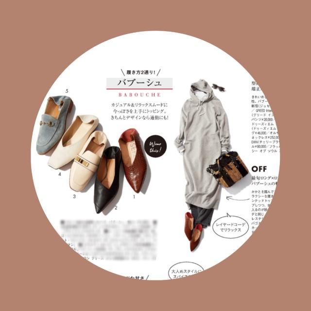 【2020春靴】Marisol的春靴news マストバイ図鑑から選ぶ春靴_1_4-2