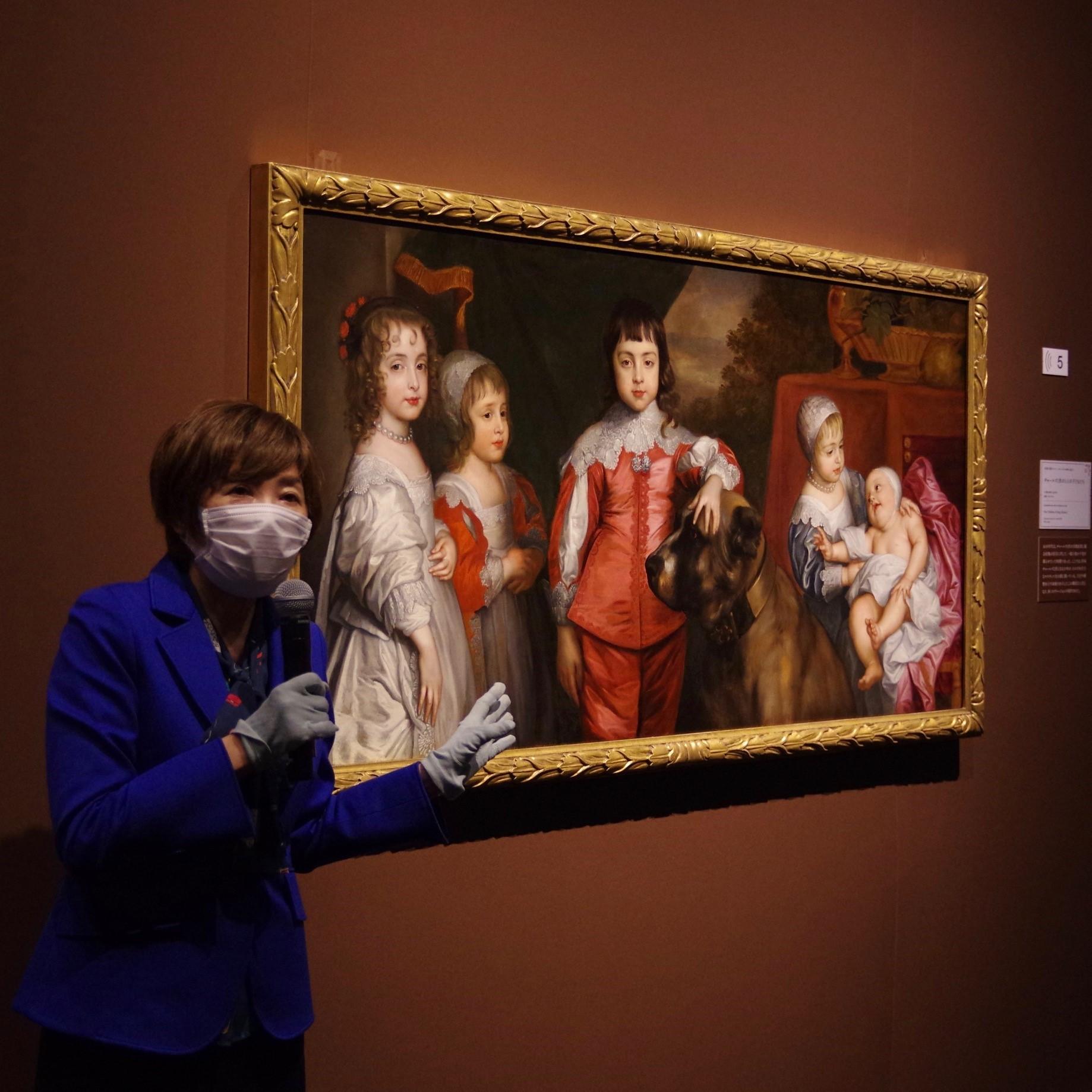 肖像画で学ぶ英国史。_1_1-2