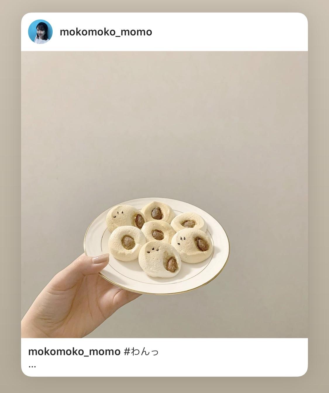 【おうちカフェ】第5弾!!簡単すぎる!!〜マシュマロクッキーの作り方〜_1_2