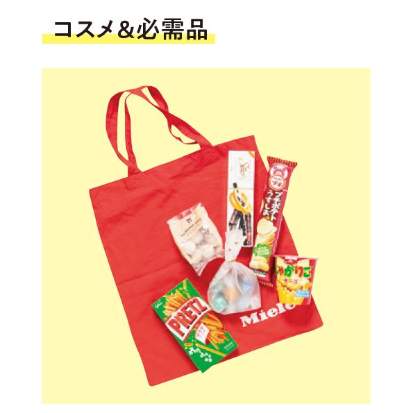 ノンノ専属読モ・カワイイ選抜の夏合宿のパッキングの極意☆_1_4-9
