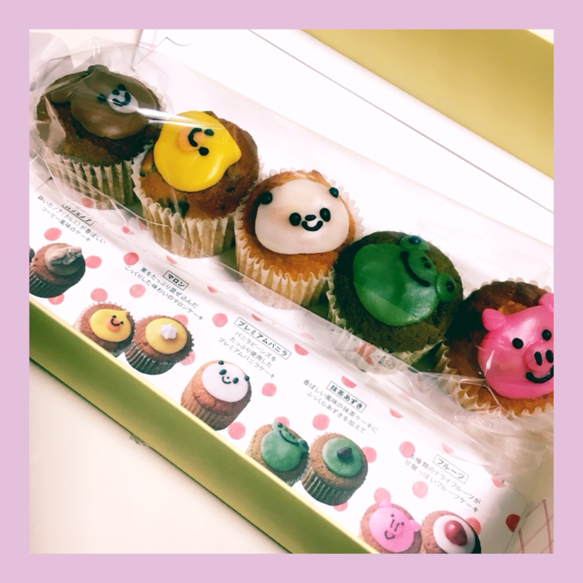 【Fairycake Fair】BAEカワイイ!♡アニマルカップケーキ♡_1_2