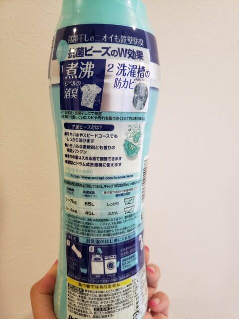 レノア 抗菌ビーズ ♪_1_2