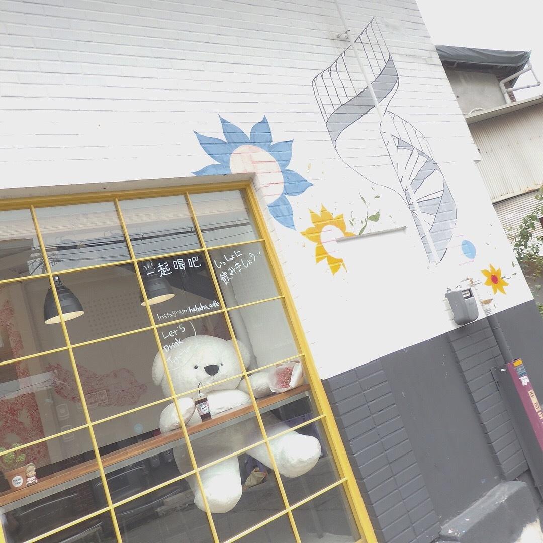 可愛い壁がたくさん!フォトスポット♥IN 韓国_1_6