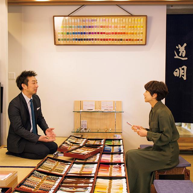 十代目当主・道明葵一郎 さんの応対で、帯締めを拝見