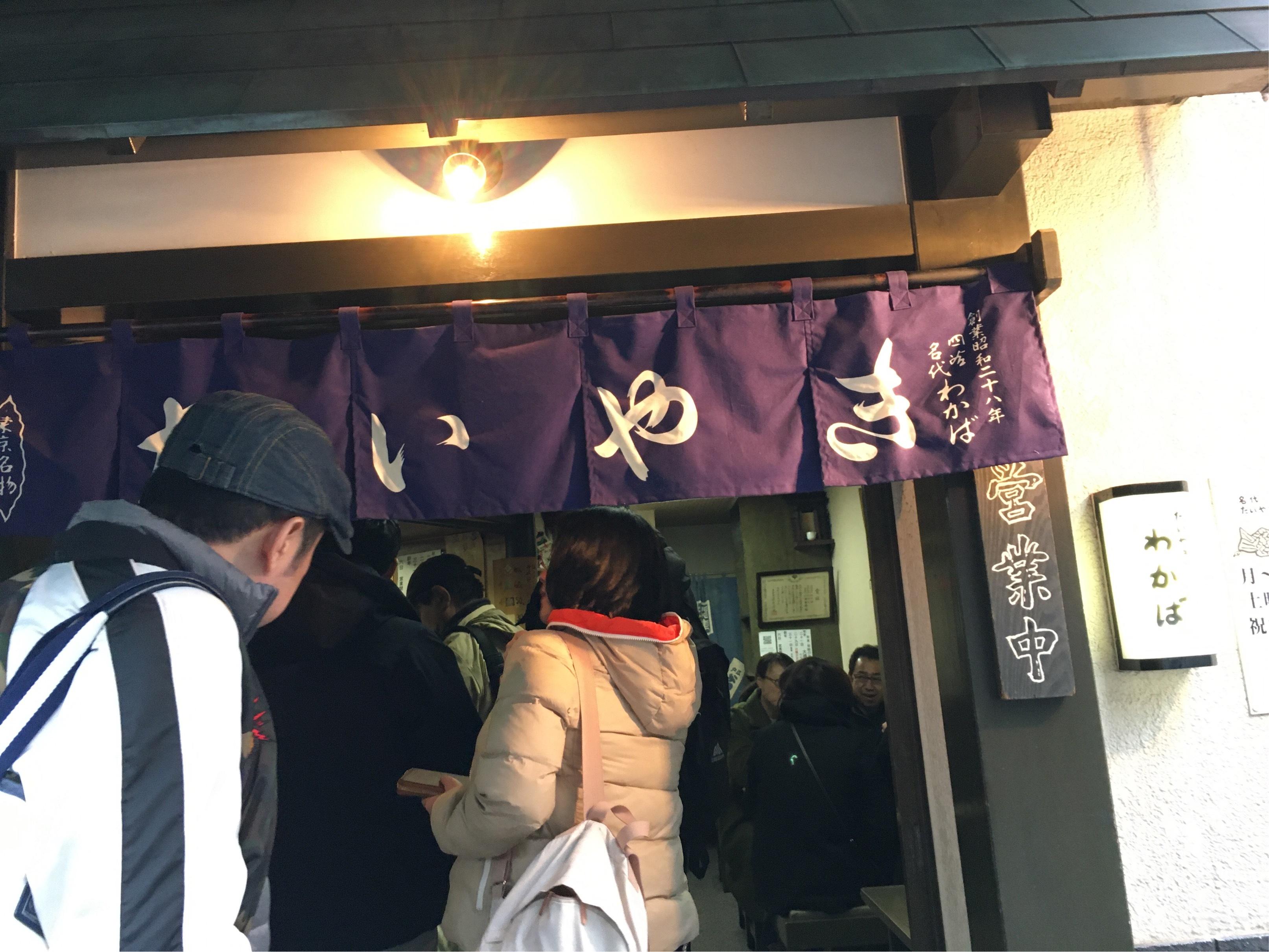 一度は食べたい《東京ベスト3?》たいやき_1_4-2