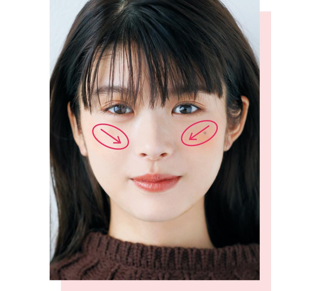 女子ウケ確実♡ ふみかのオレンジチークが可愛すぎ!【冬映えチーク】_1_4