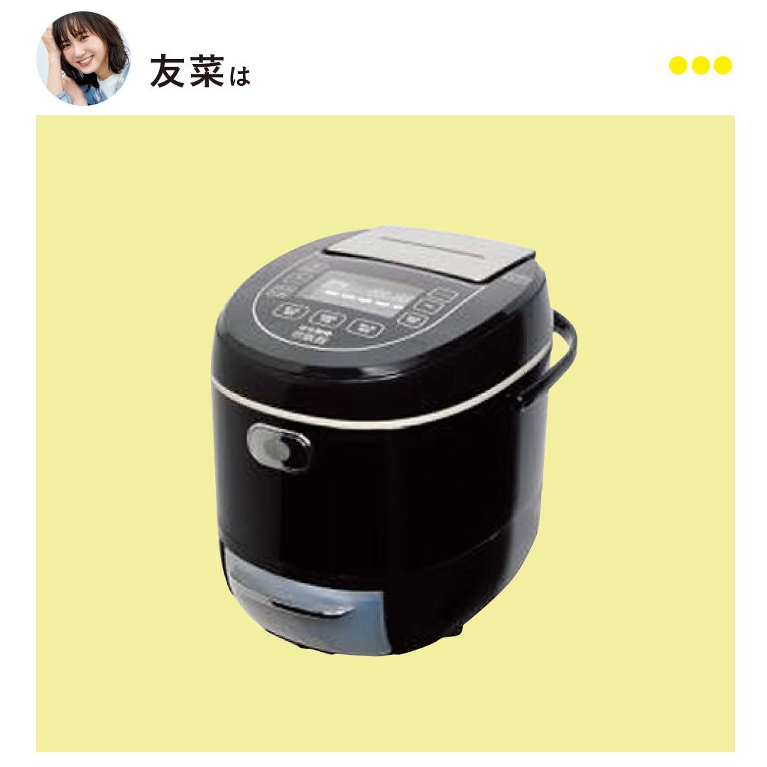 新木優子&馬場ふみか&鈴木友菜が2019年に欲しい家電はコレ!_1_2-2