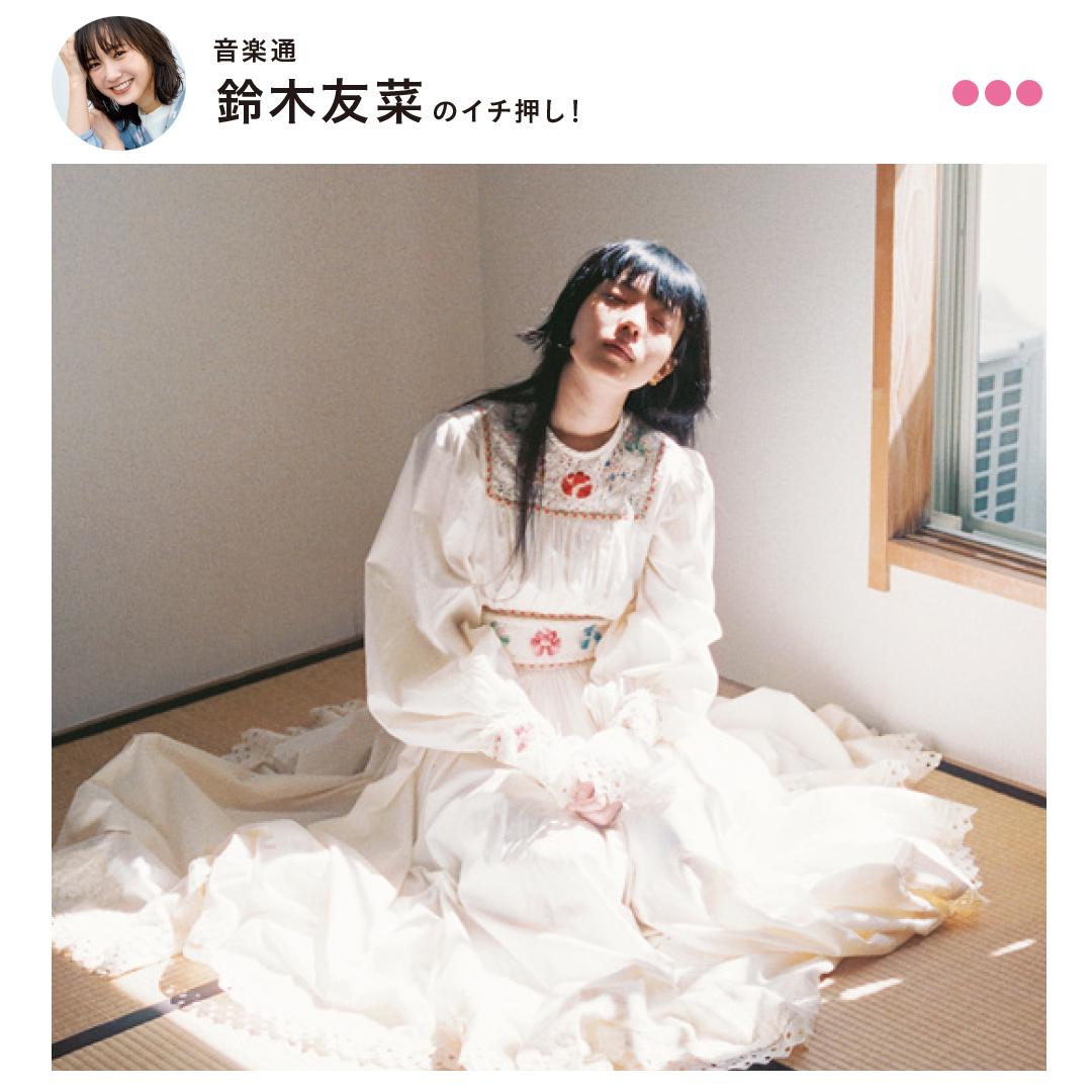 新木優子&馬場ふみか&鈴木友菜が2019年に注目してるミュージシャンって?_1_2-1