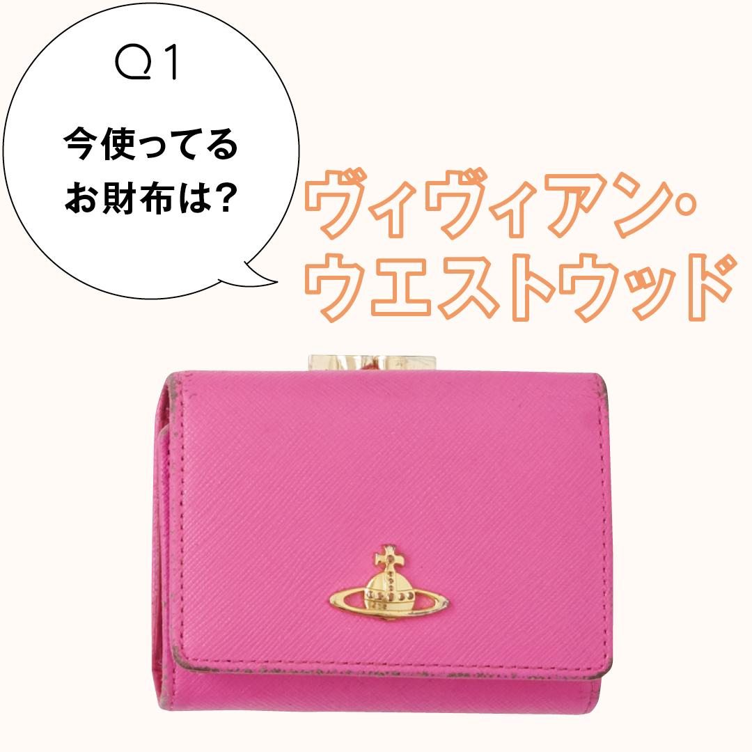 岡本夏美のバッグとスマホの中身を大公開! _1_2-1