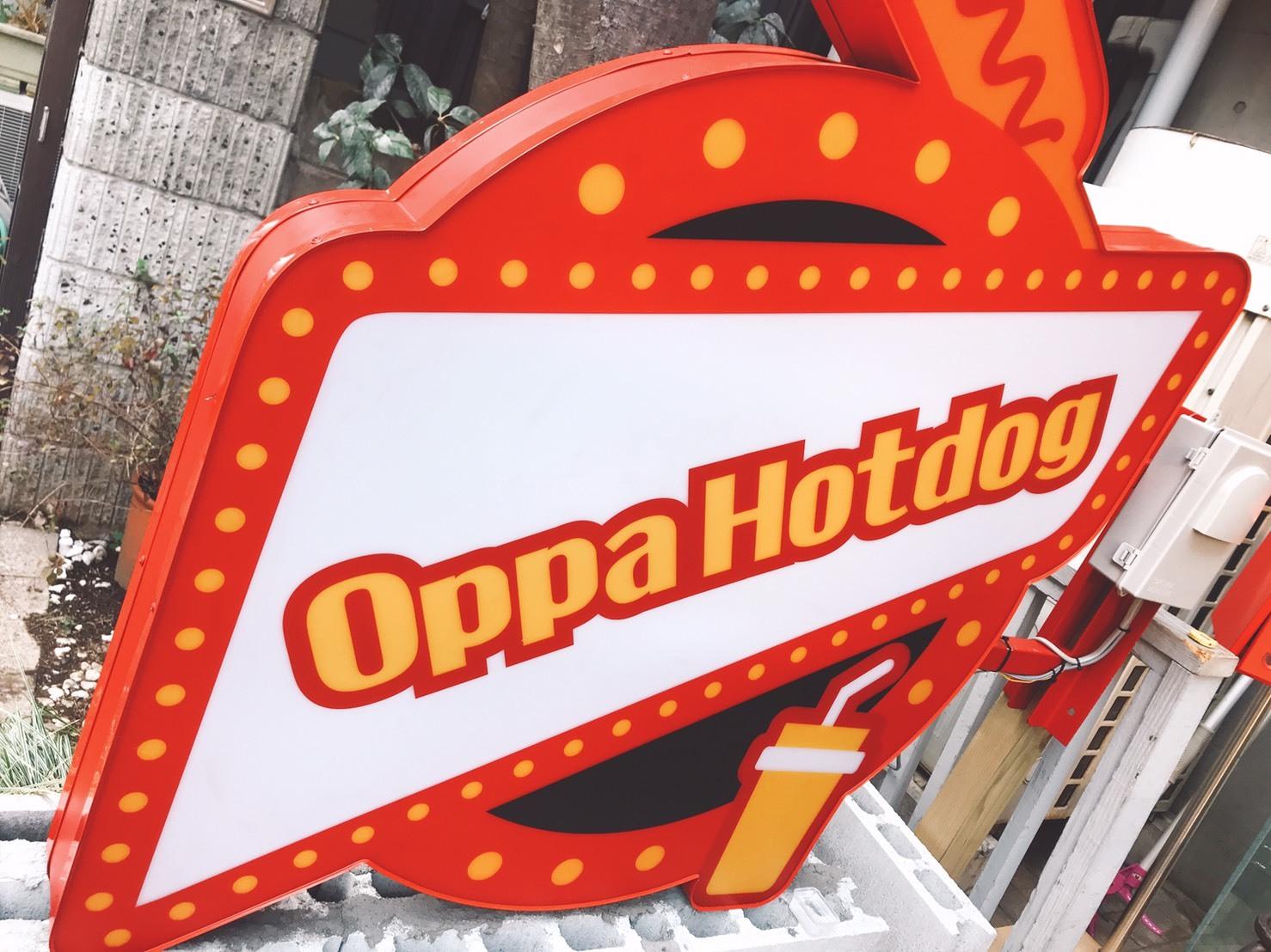 まるで韓国?!下北沢の可愛すぎるカフェに行ってみた!ヾ(о・ω・о)ノ吉田恵美2_1_1