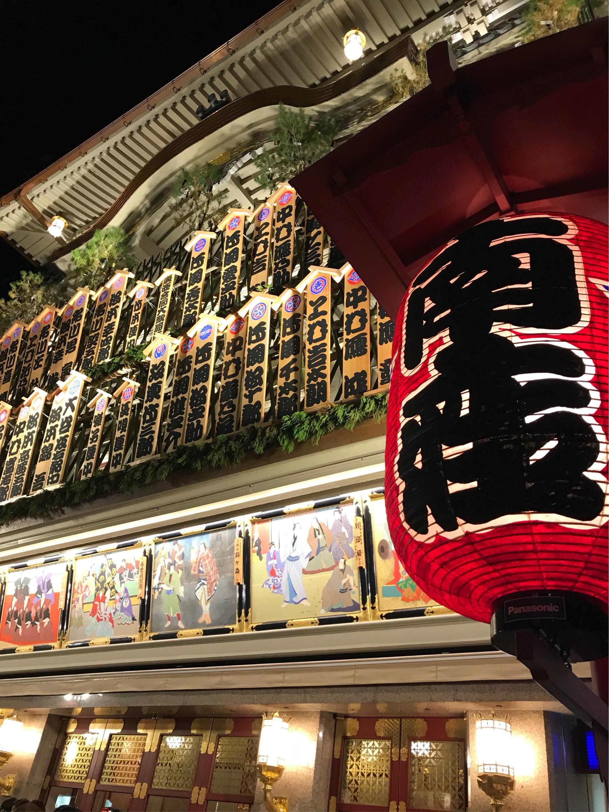 お気に入りのトレンチコートで京都へ♪_1_4