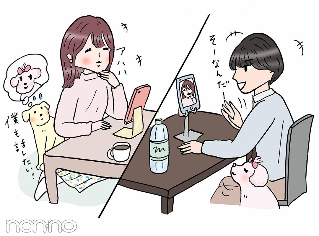 読者による『タップル』体験記vol.3 はじめてのオンラインデート☆ ビデオチャットで工夫したこと、話したこと_1_1