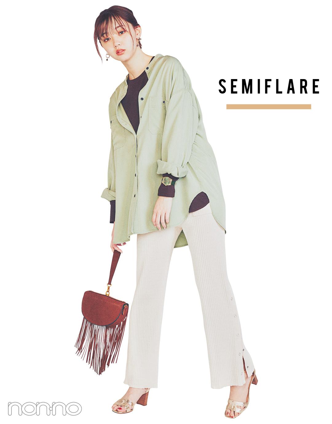 semiflare