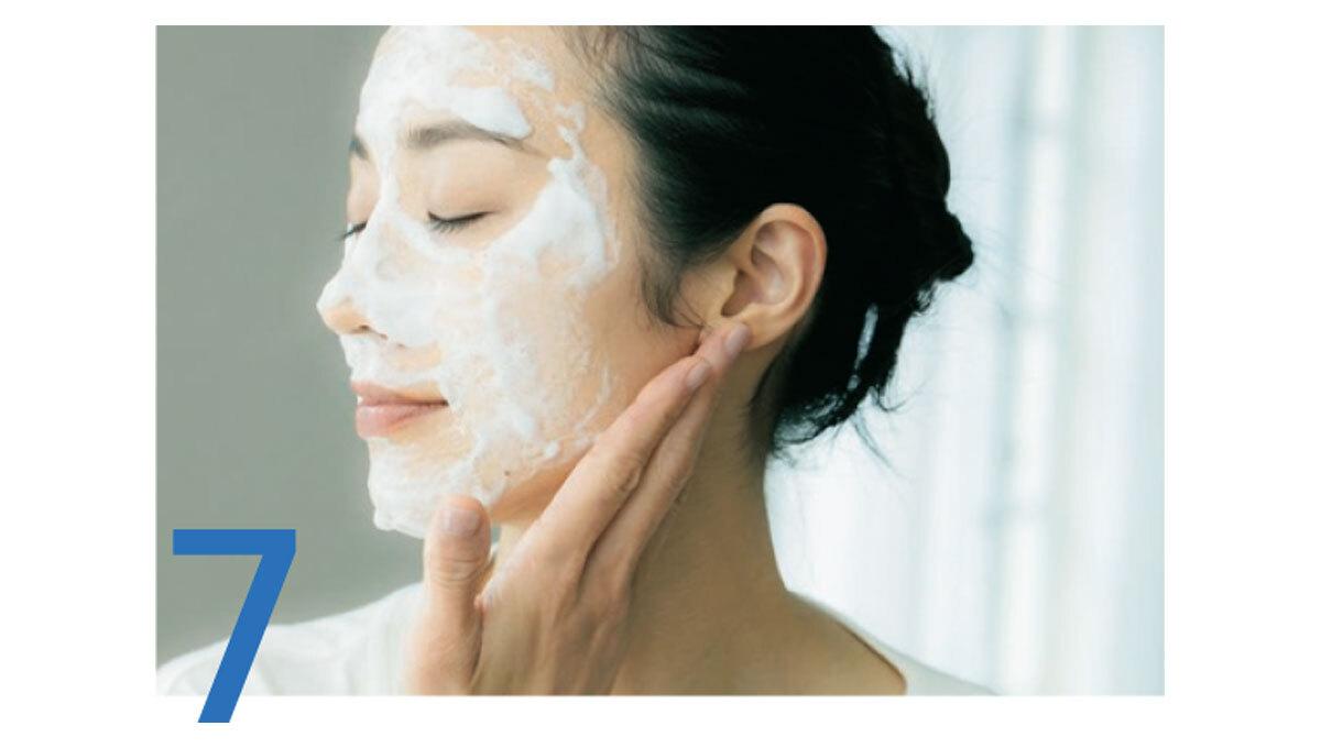 大人の洗顔4_8