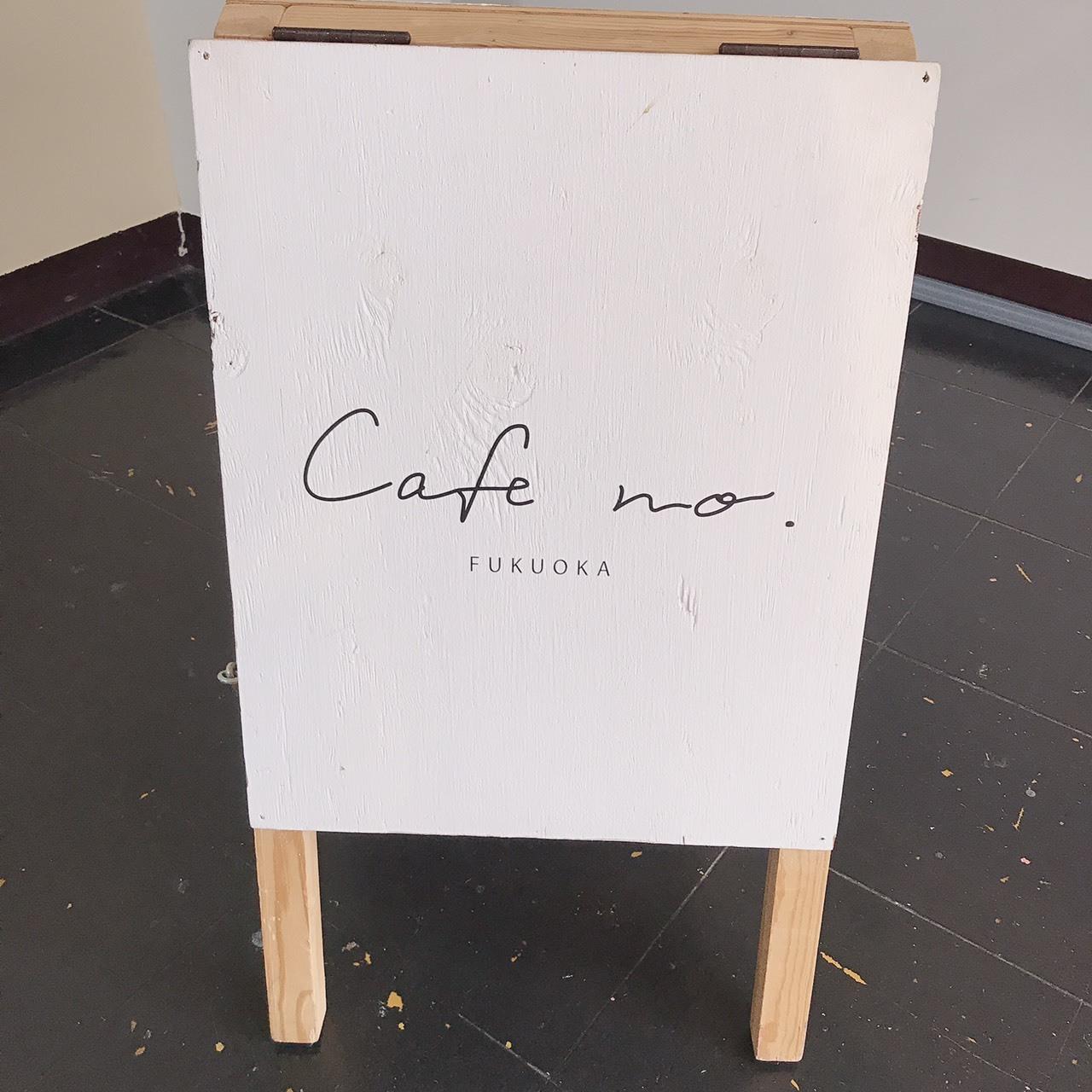 【福岡のインスタ映えカフェ】その2♡_1_5
