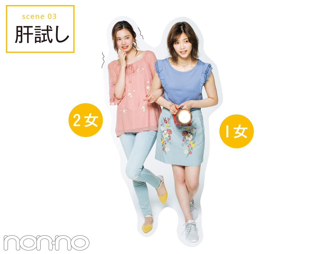 1女&2女の夏合宿コーデ☆川遊びで、夜タイムで、肝試しで何着る!?_1_5