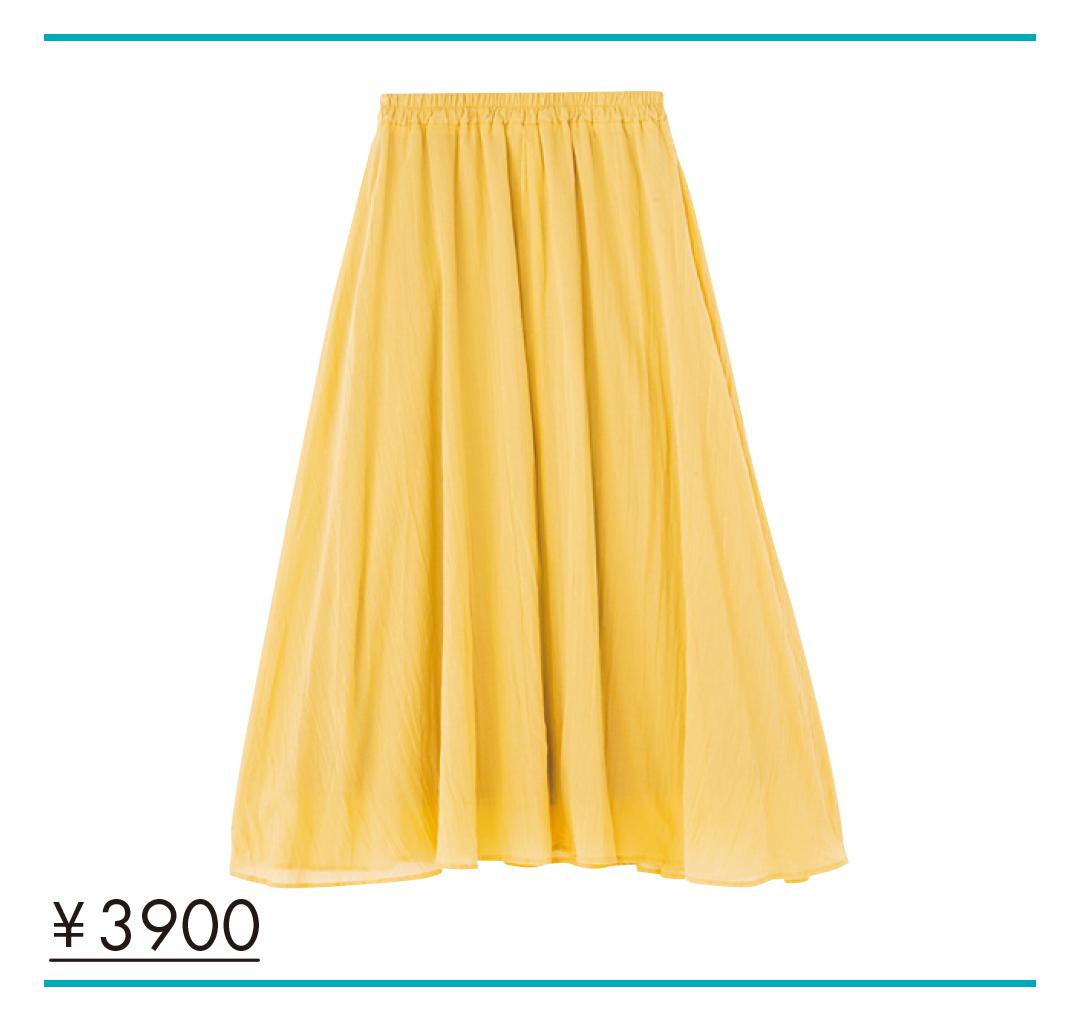 夏色プチプラ★ロングスカート、今買い足してもこんなに着回せる実例&カタログ!_1_6