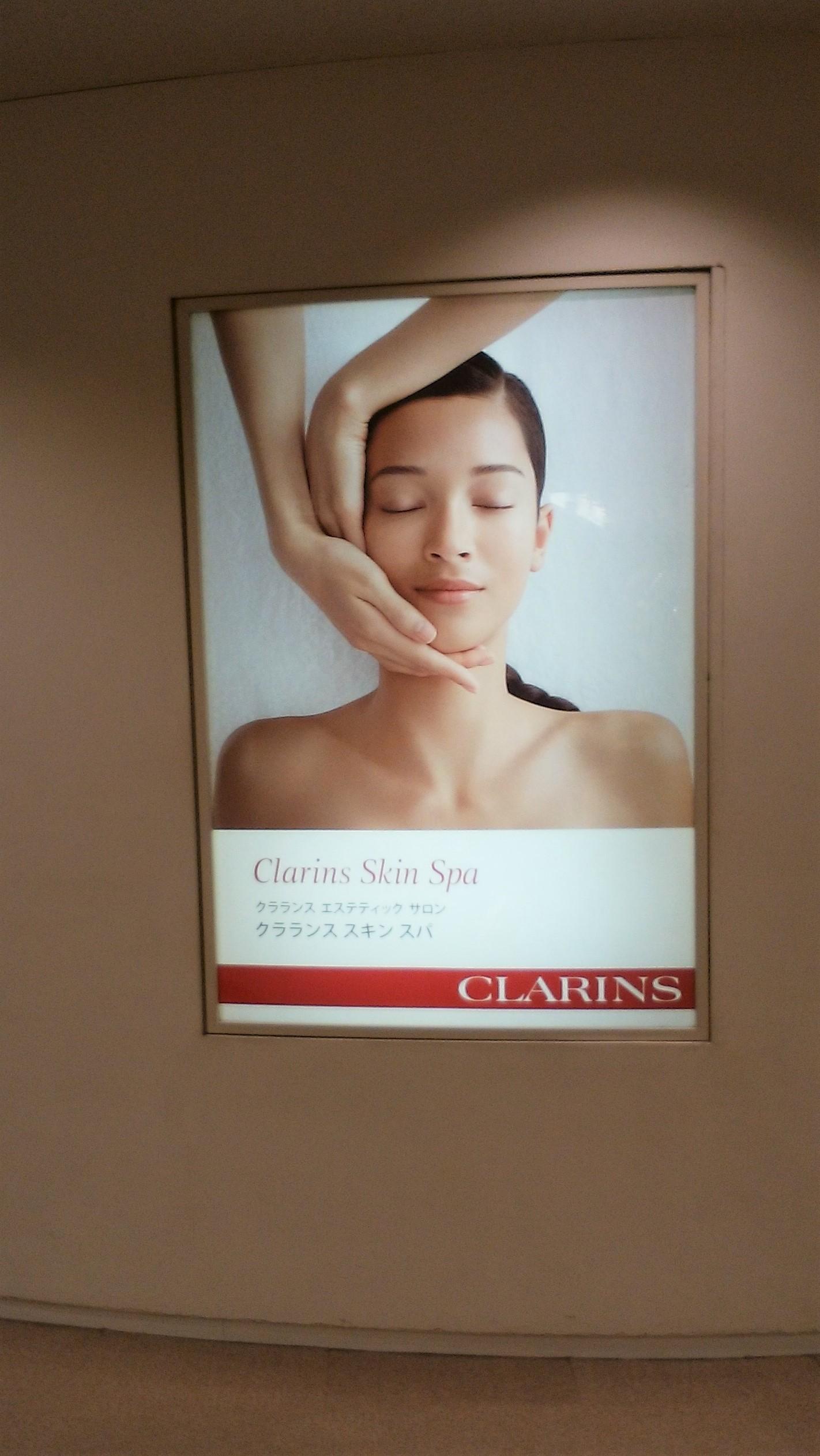 「CLARINS skin spa」 で夏のお肌のお手入れ♡_1_1-1