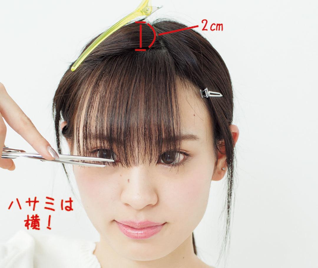 図解でよーくわかる! 小顔も叶う「アイドル前髪」の作り方_2_3