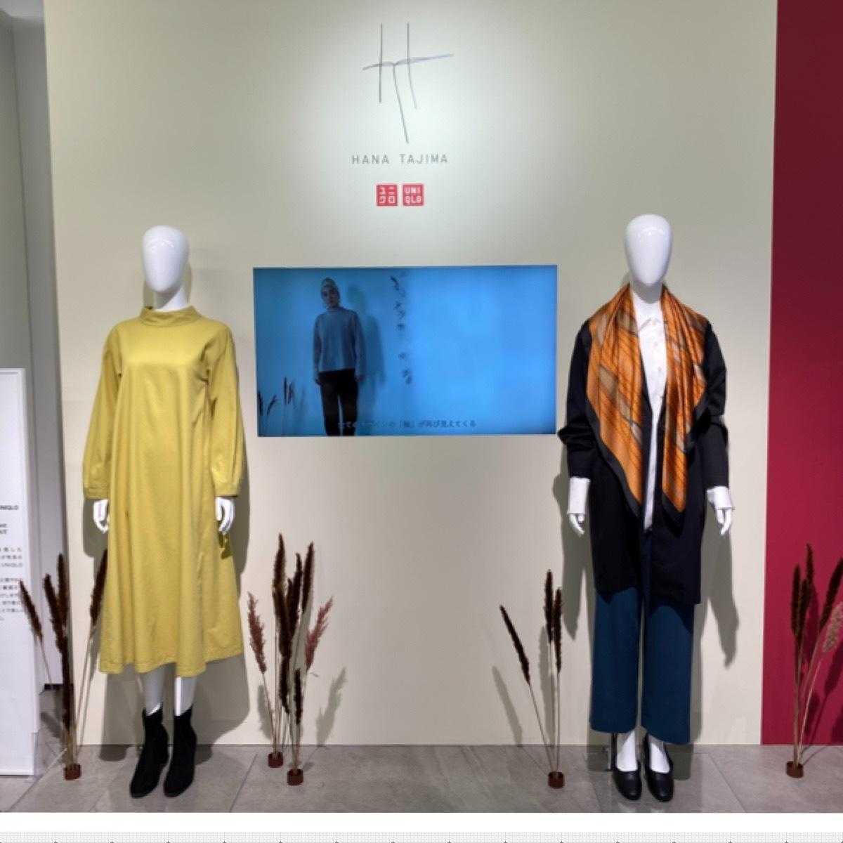 ユニクロ UNIQLO 2021 2022 秋冬 展示会 レポート 新作 おすすめ ハナタジマ エアリズム