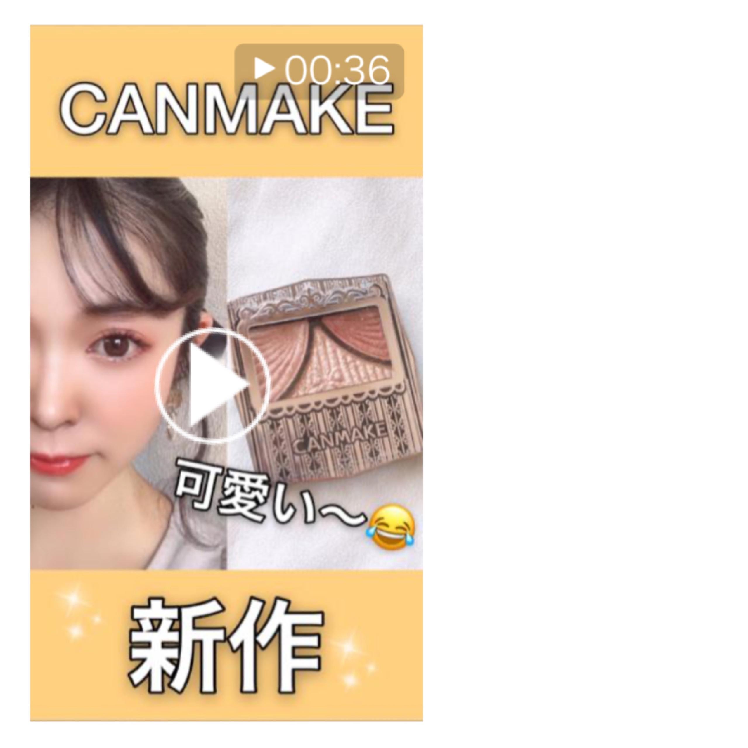 【コスパ神】CANMAKEの新作が可愛すぎる!_1_3