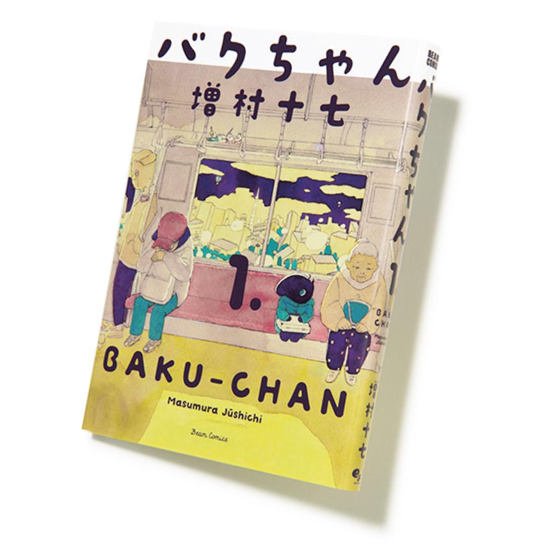 Photo Gallery|花田菜々子が20歳女子におすすめする本をもっと見る_1_5