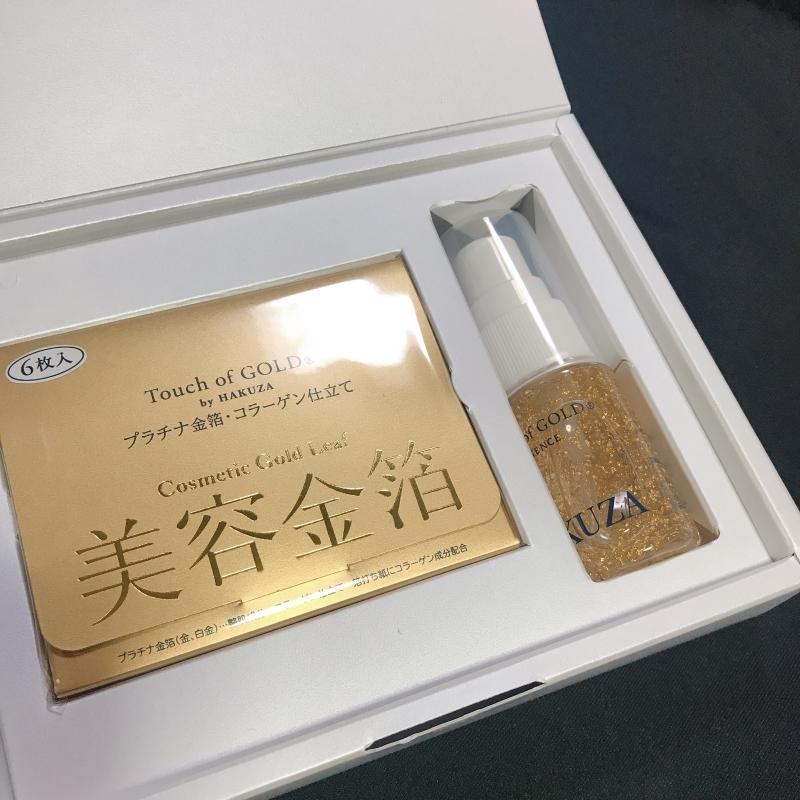 HAKUZAの美容金箔-1
