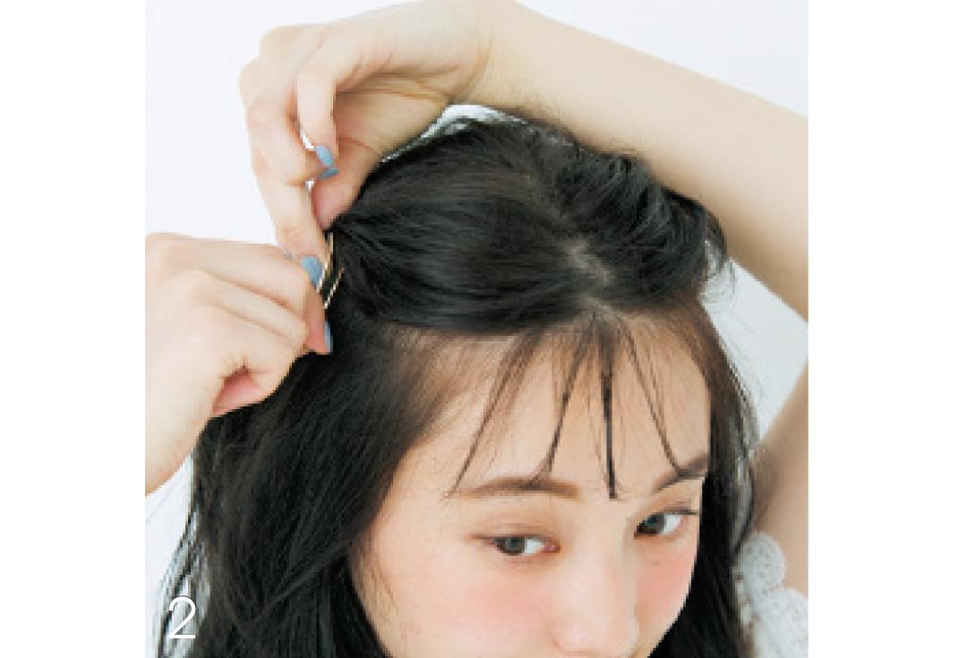 黒髪に似合うヘアアレンジ★ふんわり前髪だけで今っぽ感UP!_1_3-2